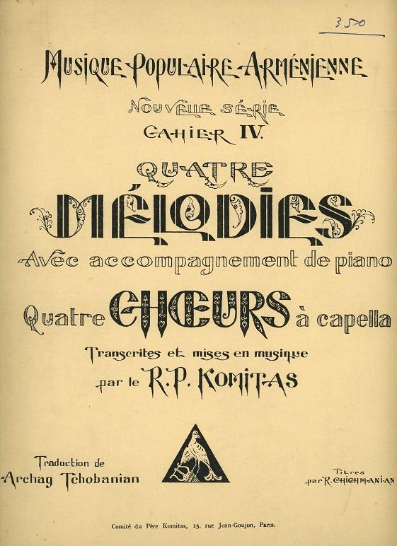 http://www.bibliotheque-eglise-armenienne.fr/catalogues/am_livres/komitas-vartabed-hayjoghovourtagan4.jpg