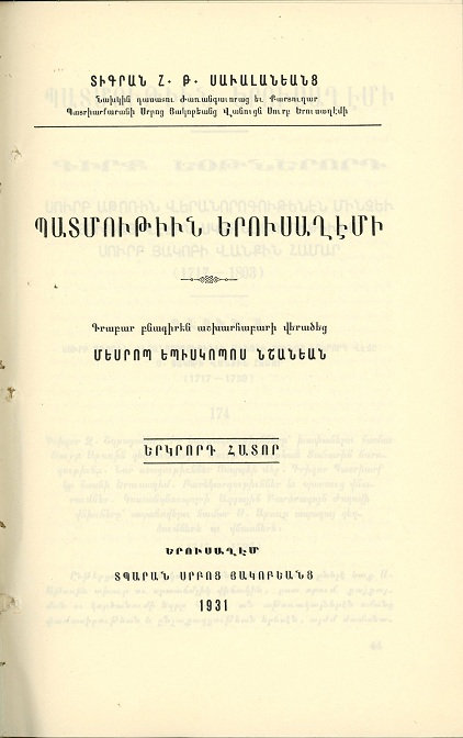 http://www.bibliotheque-eglise-armenienne.fr/catalogues/am_livres/savalaliants-dikran-badmoutiounjerusalem2.jpg