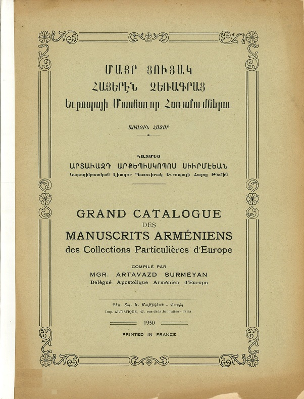 http://www.bibliotheque-eglise-armenienne.fr/catalogues/am_livres/surmeyan-ardavast-catalogue3416.jpg